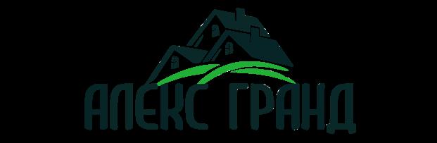 Логотип компании AlexGrand